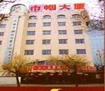 Jin Guo Hotel